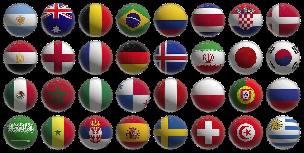 ארצות